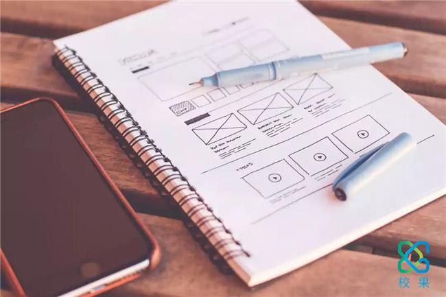 校园广告如何用文案打动你的用户?-校果研究院-校园营销解决方案