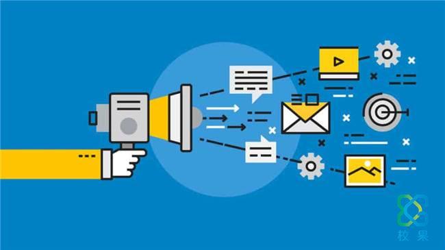如何通过视觉营销完成校园推广目标?-校果研究院-校园营销解决方案