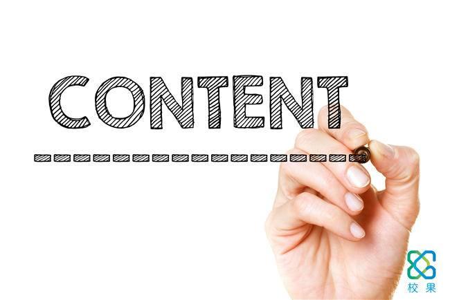品牌校园市场营销核心:差异化内容 and 校园推广渠道-校果研究院-校园营销解决方案