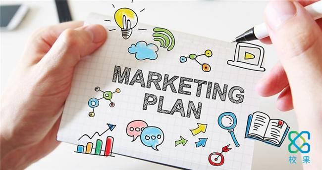校园市场营销的冷思考-校果研究院-校园营销解决方案