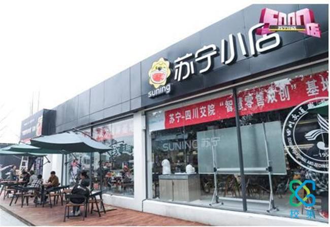 苏宁小店第5000店开在高校,发力校园市场-校园营销解决方案