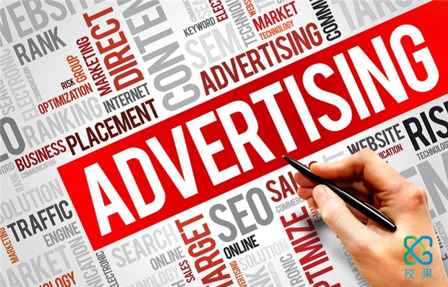 在校园营销推广中,视觉营销有多重要?-校果研究院-校园营销解决方案