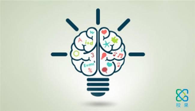 企业进行校园广告营销方案时应当具备哪些思维?-校果研究院-校园营销解决方案