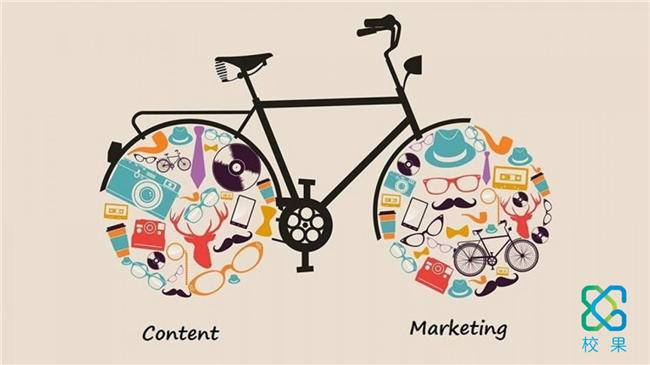校园营销需要注意的五大内容营销方式-校果研究院-校园营销解决方案