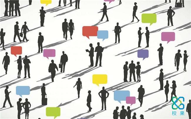 无趣的校园营销千篇一律,有趣的校园营销自带话题-校果研究院-校园营销解决方案