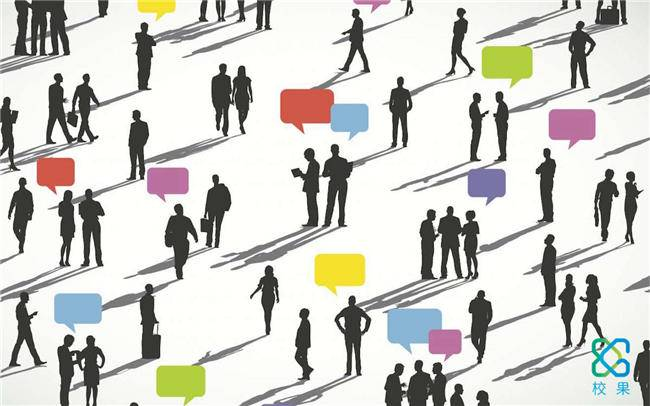 掌握三个要点轻松进行校园社群营销-校果研究院-校园营销解决方案