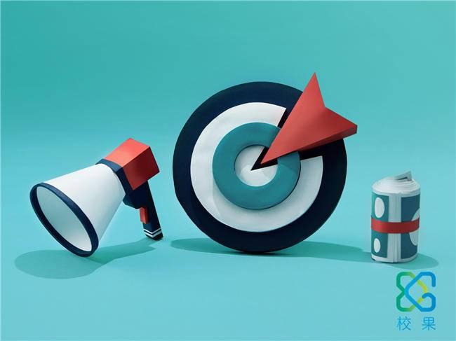 在校园营销环节中,内容营销的形式正在发生变化!-校果研究院-校园营销解决方案
