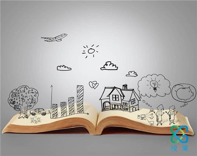 企业校园营销如何写出好的校园营销文案?-校果研究院-校园营销解决方案
