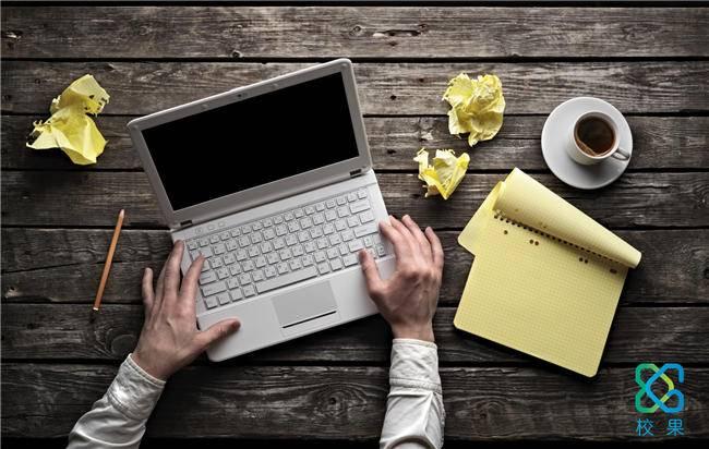 在撰写校园广告文案之前 你的校园广告文案的目的是什么?-校果研究院-校园营销解决方案