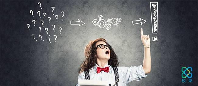 品牌校园营销如何通过KOL种草校园市场?-校果研究院-校园营销解决方案