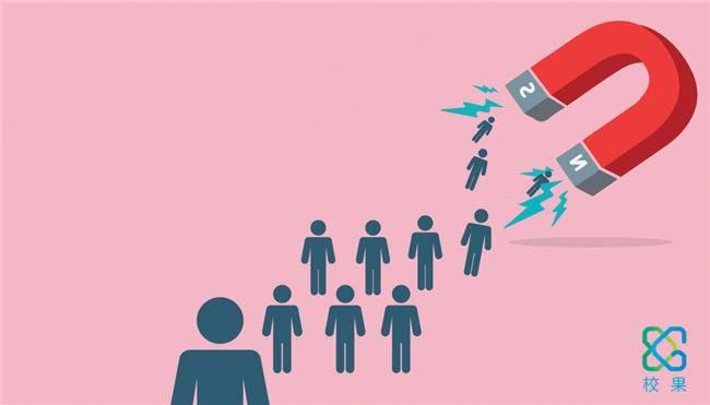 品牌校园营销推广竞争之战的壁垒:私域流量-校果研究院-校园营销解决方案
