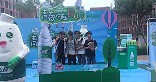 怡宝趣味运动会 青春一起RUN - 校果研究院 - 校园营销解决方案!