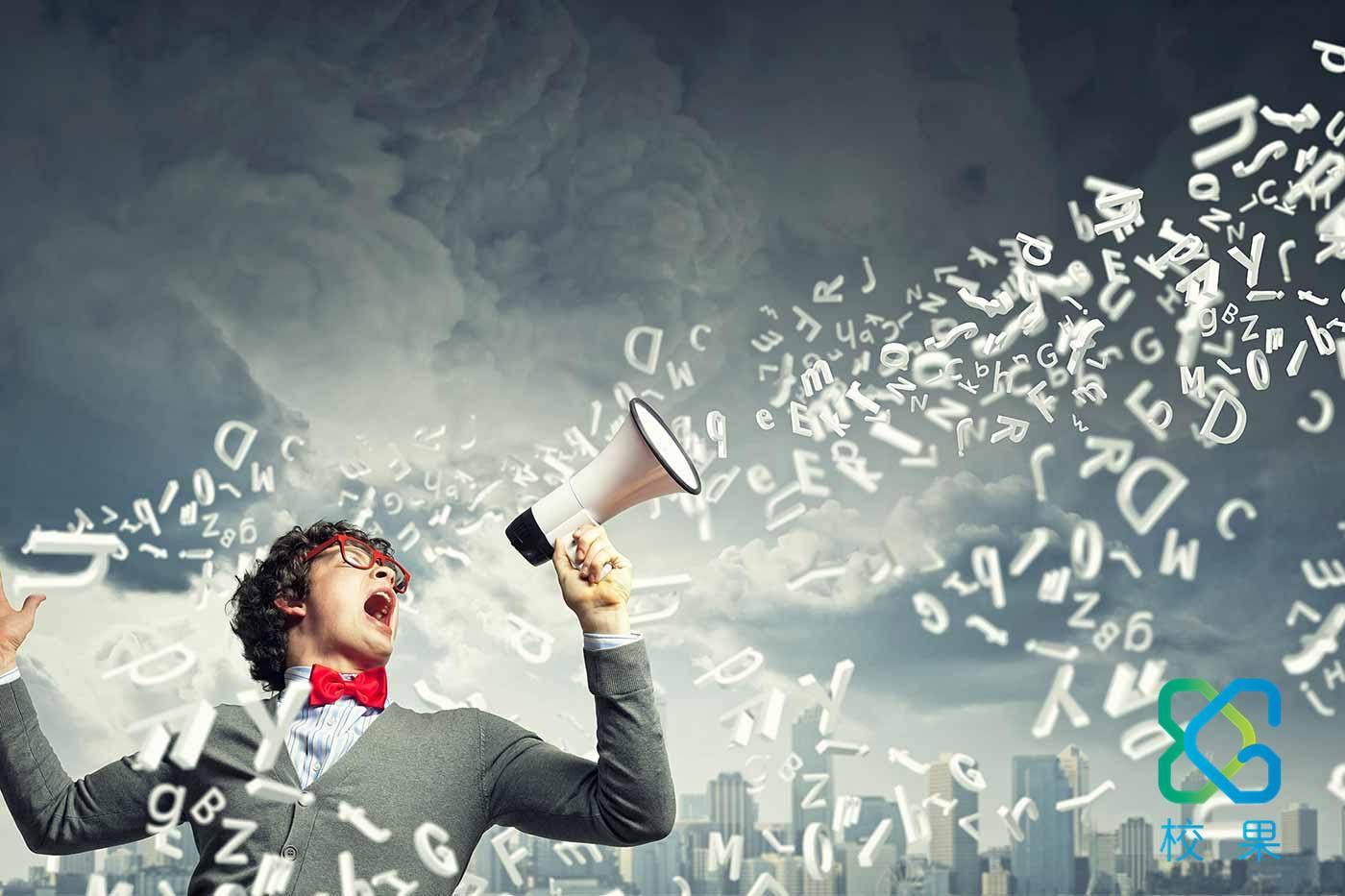 校园营销的同质化严重 品牌该如何破局校园营销? - 校果研究院 - 校园营销解决方案!