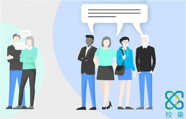 在校园营销推广期间打造品牌的核心方法 - 校果研究院 - 校园营销解决方案!
