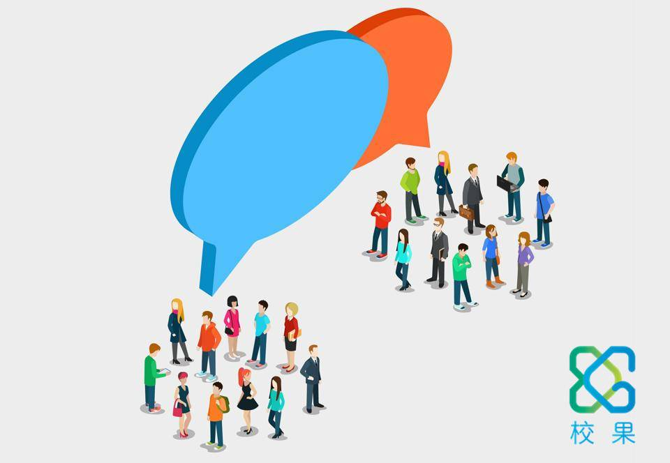 如何让校园营销获得裂变? - 校果研究院 - 校园营销解决方案