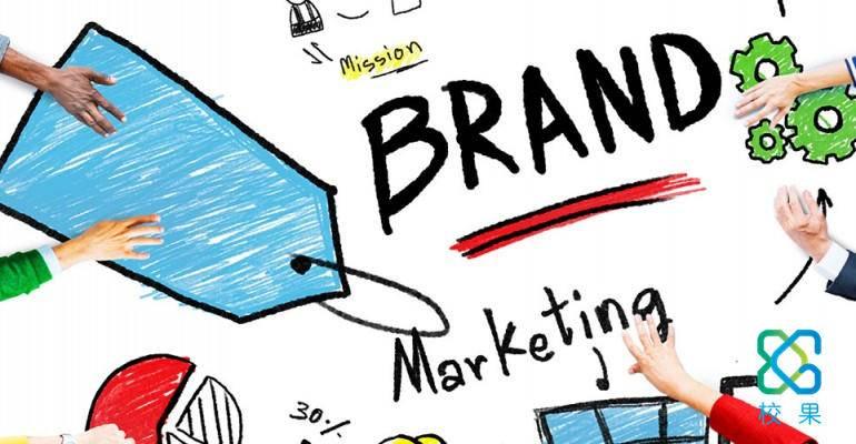 """企业在初次尝试校园营销推广如何打造""""品牌形象"""" - 校果研究院 - 校园营销解决方案!"""