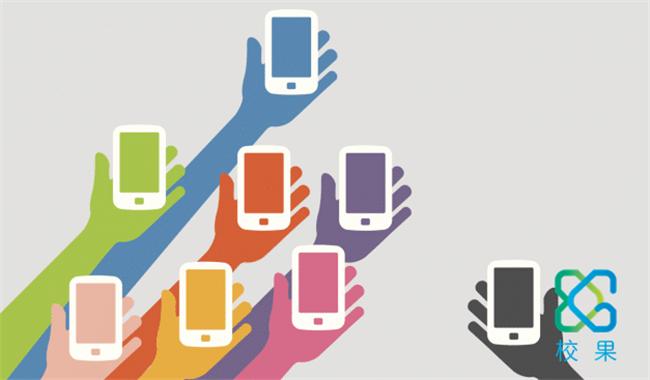 内容营销越演越烈,校园新媒体助力品牌精准营销 - 校果研究院 - 校园营销解决方案!