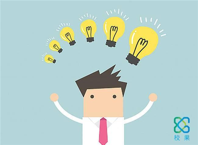 企业做品牌营销的优势,如何去做好品牌营销 - 校果研究院 - 校园营销解决方案!