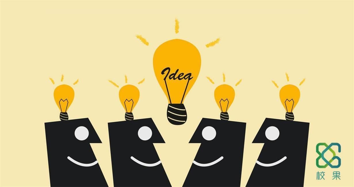 如何从大学生切入,看快消品校园场景化营销创新 - 校果研究院 - 校园营销解决方案!