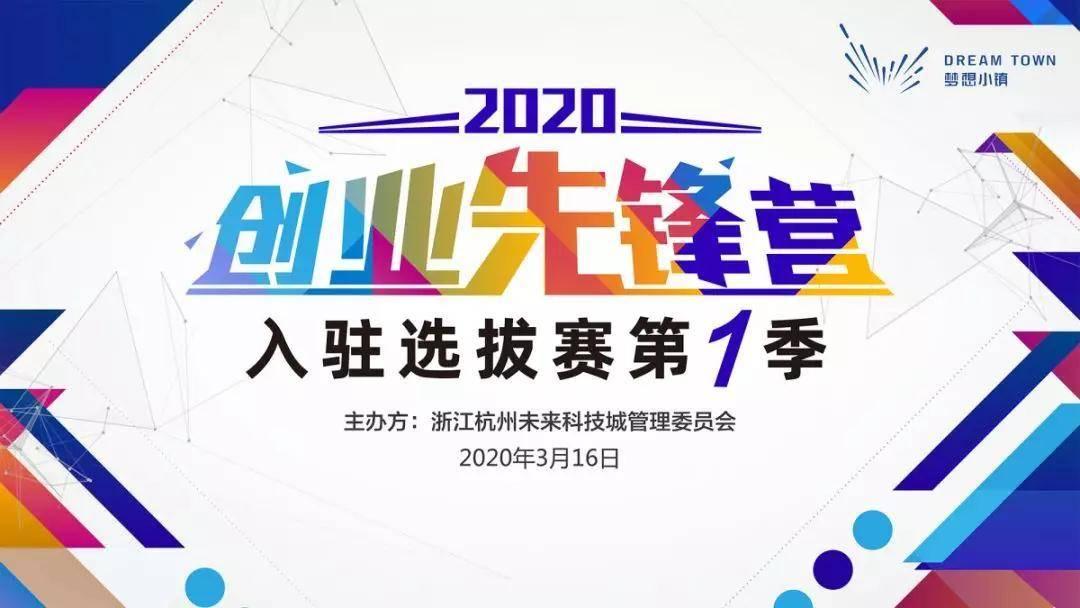营销,校果,杭州市,创业先锋营,校园市场,校园营销,品牌,年轻化营销