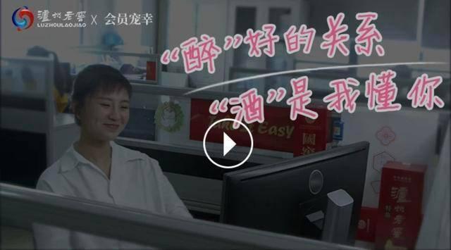 """五粮液江小白恋上5·20,酒企借情感营销""""表白""""市场"""