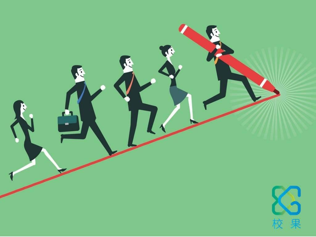 校园营销,营销文案,用户,品牌,文案,传播