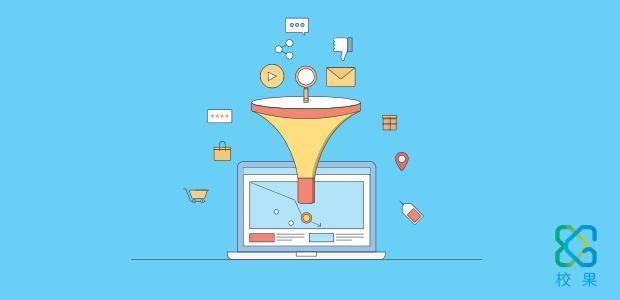 如何将用户思维运用带校园营销中