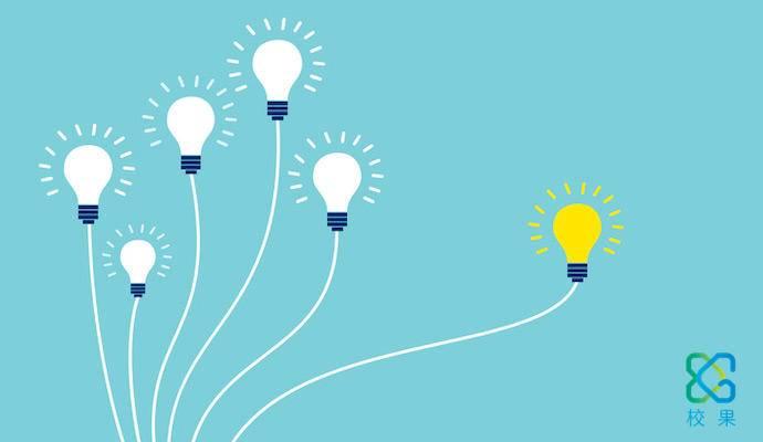 校园营销,文案,营销文案,品牌,营销,产品