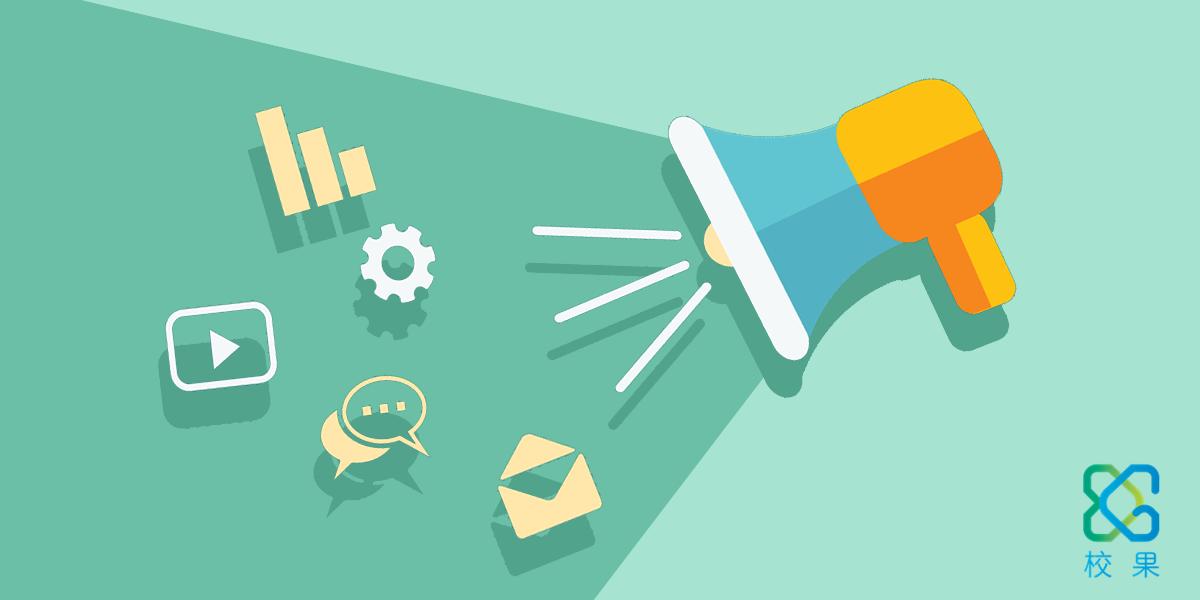 校园营销,品牌,校园,用户,市场,展开,心智,占领,消费,企业
