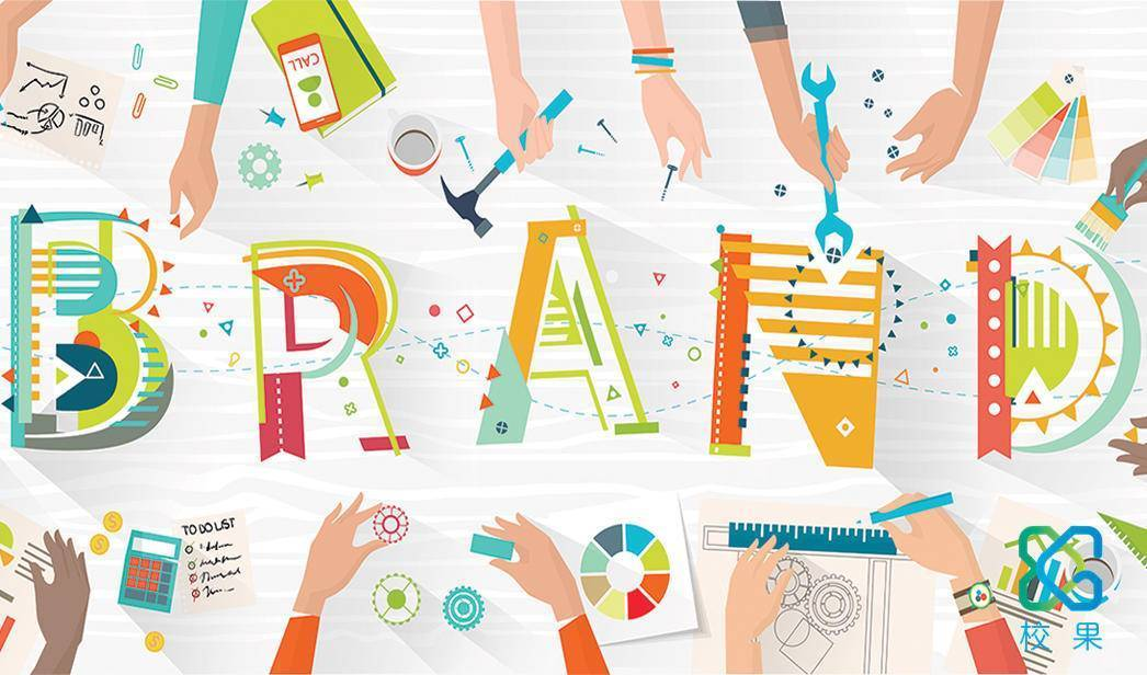 企业如何更有效地做好网络营销
