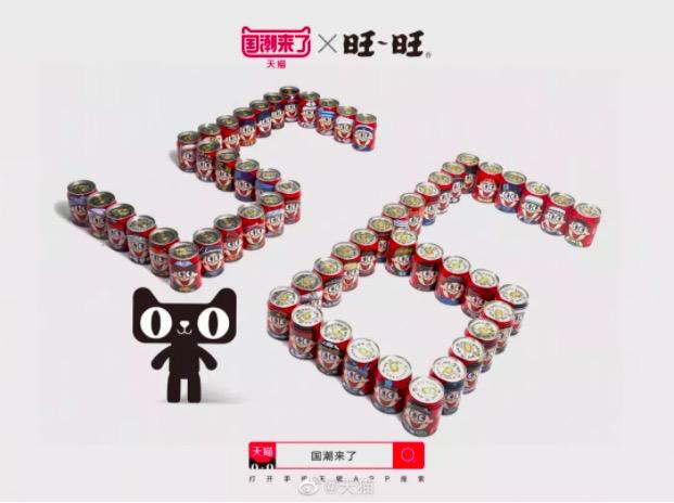 为何网红旺仔、名创优品、泡泡玛特都热衷于盲盒式营销?
