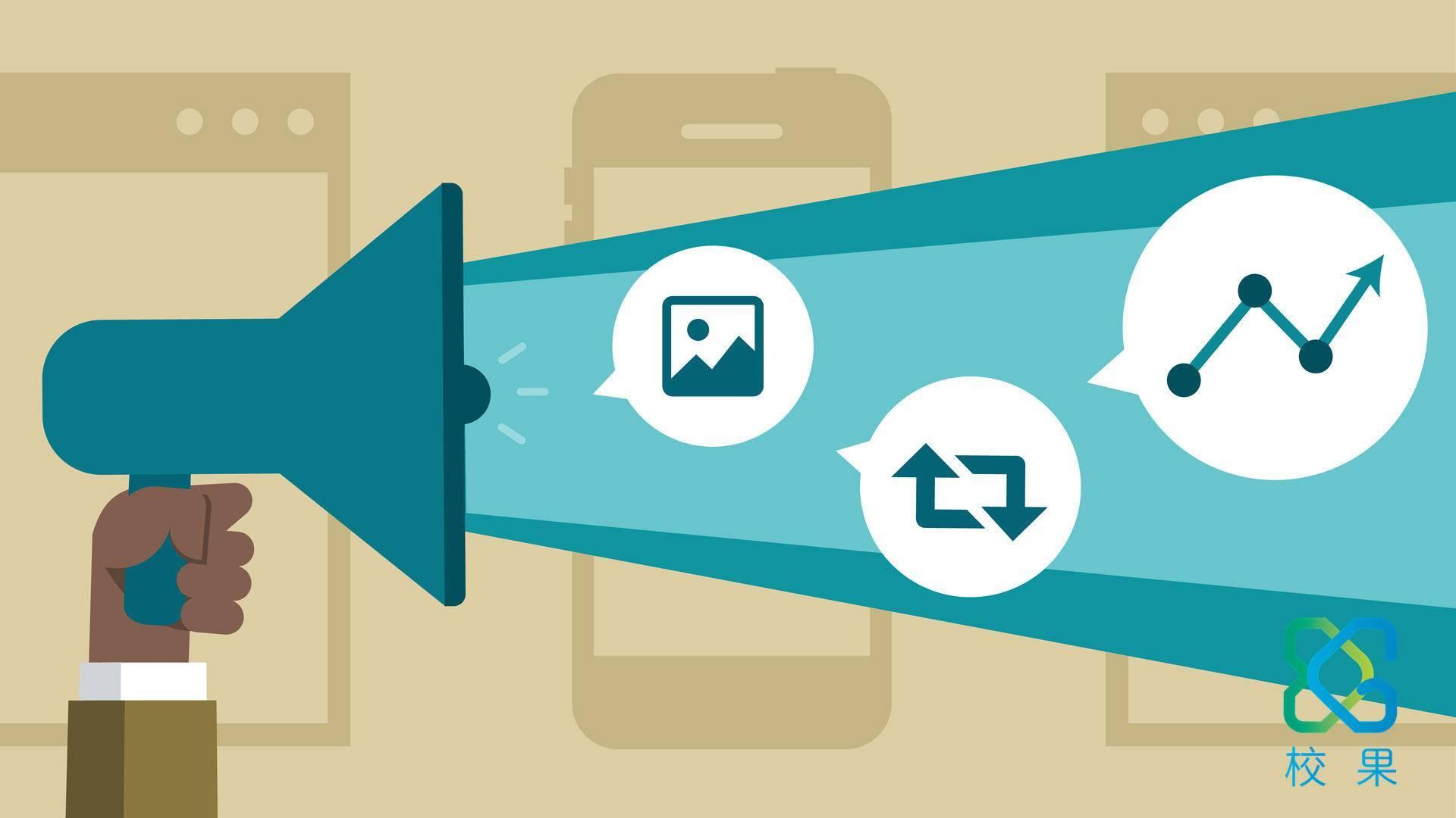 校园推广中的一种方法:视觉营销