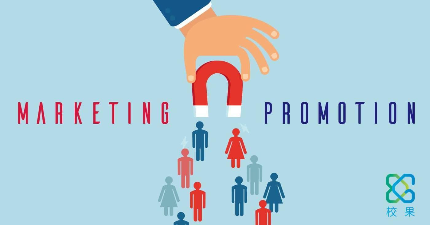 品牌如何寻找年轻化的校园营销方法