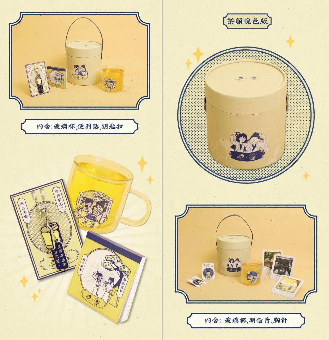 喜茶X茶颜悦色丨竞品合作刷新联名营销认知