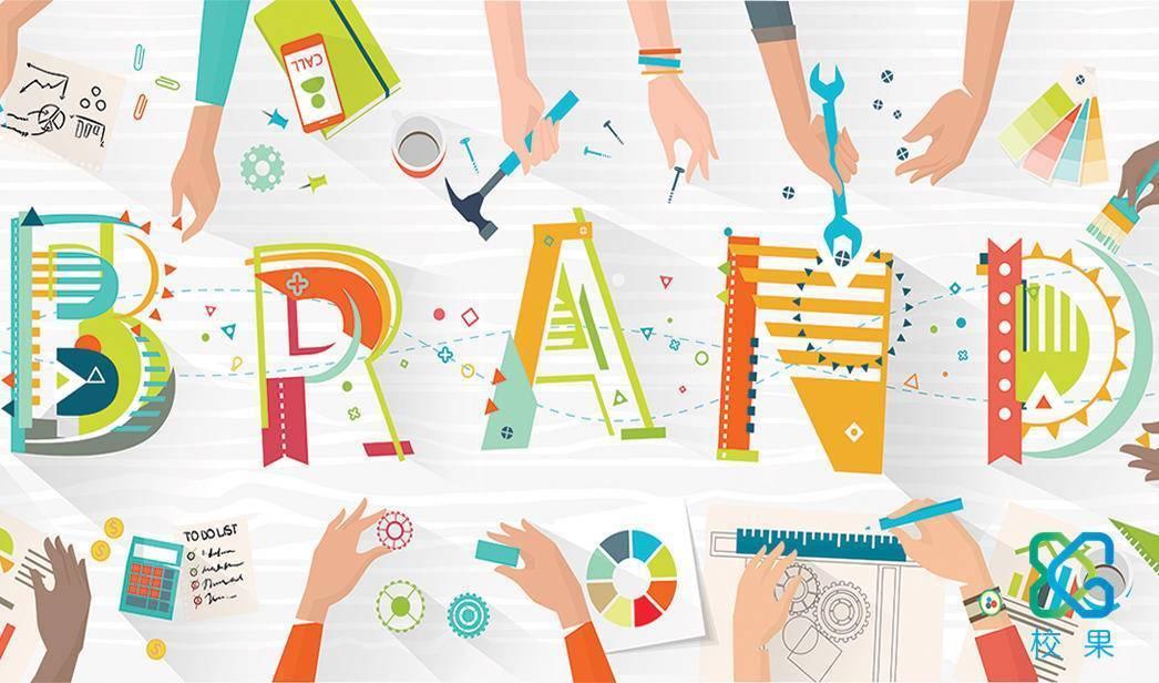 校园营销中的四个营销逻辑思维