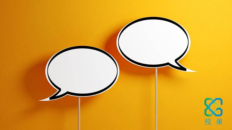 校园营销中打造出品牌的四个关键词