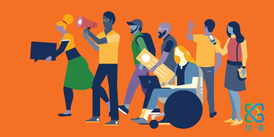 校园营销如何面对个性化的年轻消费群体