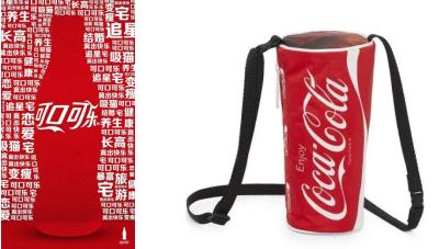 2.6亿Z世代认准品牌的秘密,藏在这些焕新的品牌里