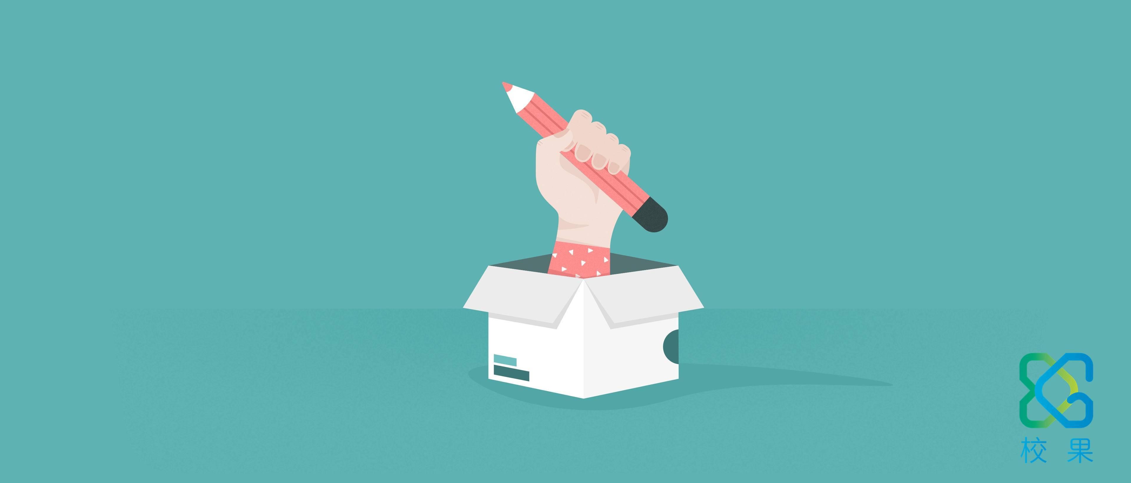 企业在制定校园营销策划时应该注意些什么