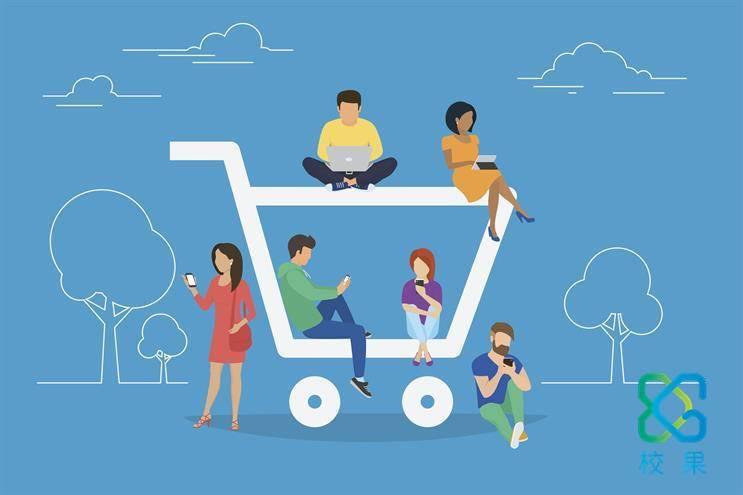 借助校园KOL营销,带动群体消费