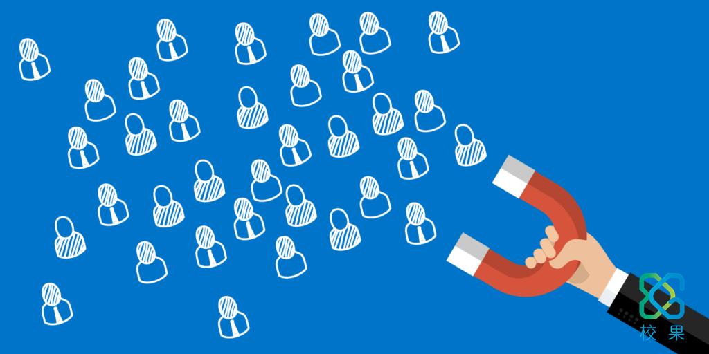 为什么做社群营销?社群营销有哪些优势?