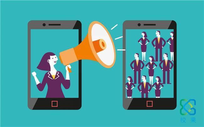 校园推广中该如何制定好内容营销的策略呢