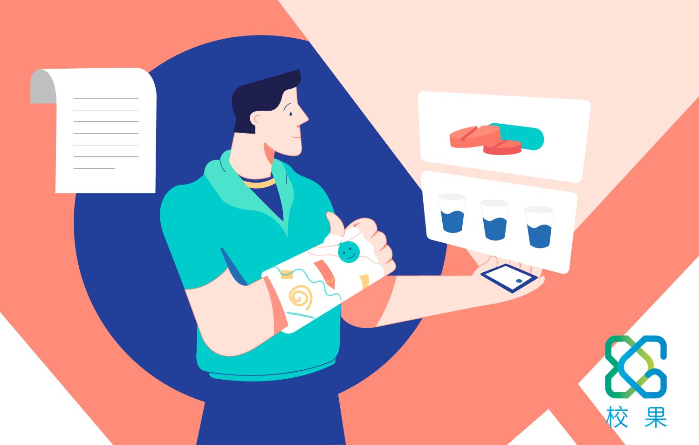 整合营销传播有哪些值得借鉴的特点呢?