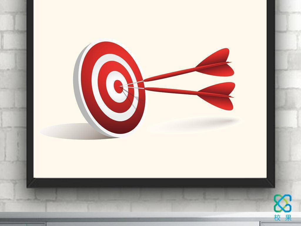 了解和满足用户的需求,实现品牌精准营销