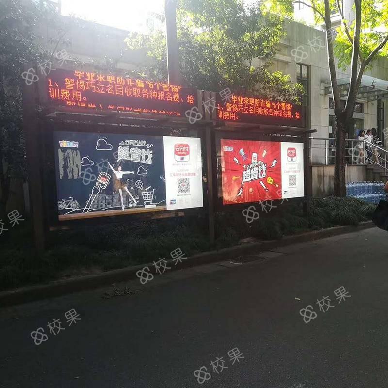 校果-南京邮电大学(仙林)校园灯箱广告位