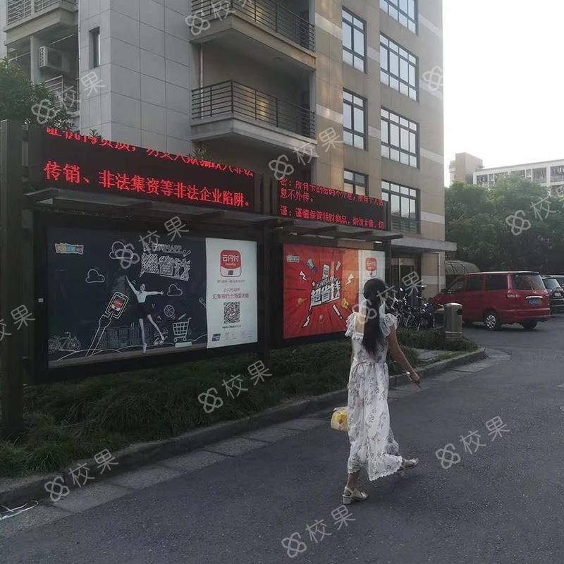 校果-上海交通大学校园灯箱广告
