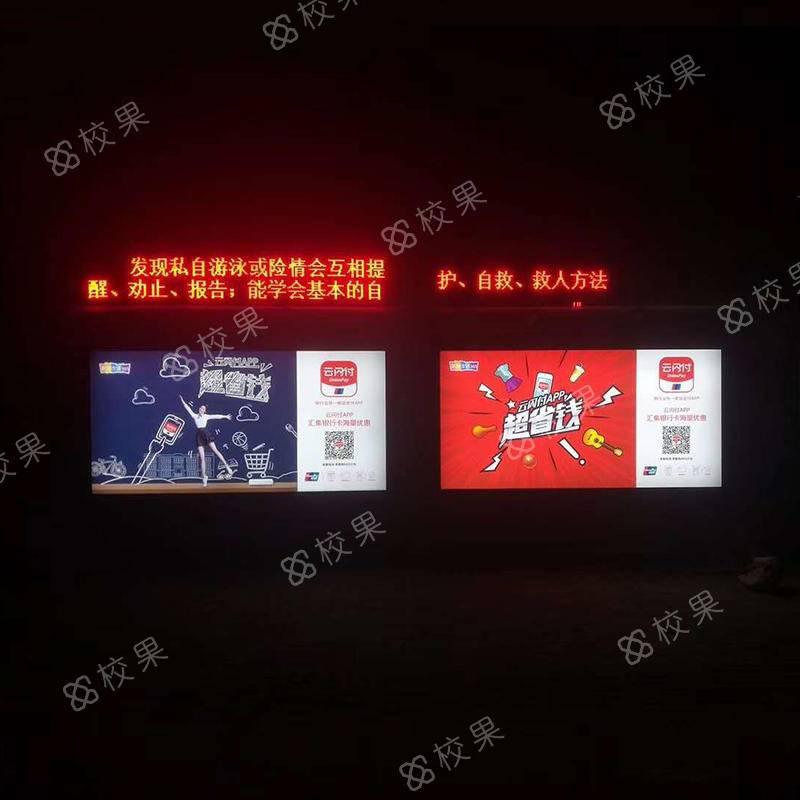 校果-湖南艺术职业学院灯箱广告