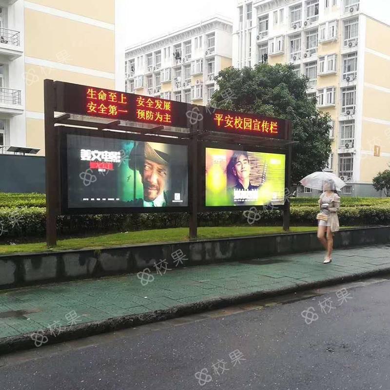 校果-上海理工大学校园灯箱广告