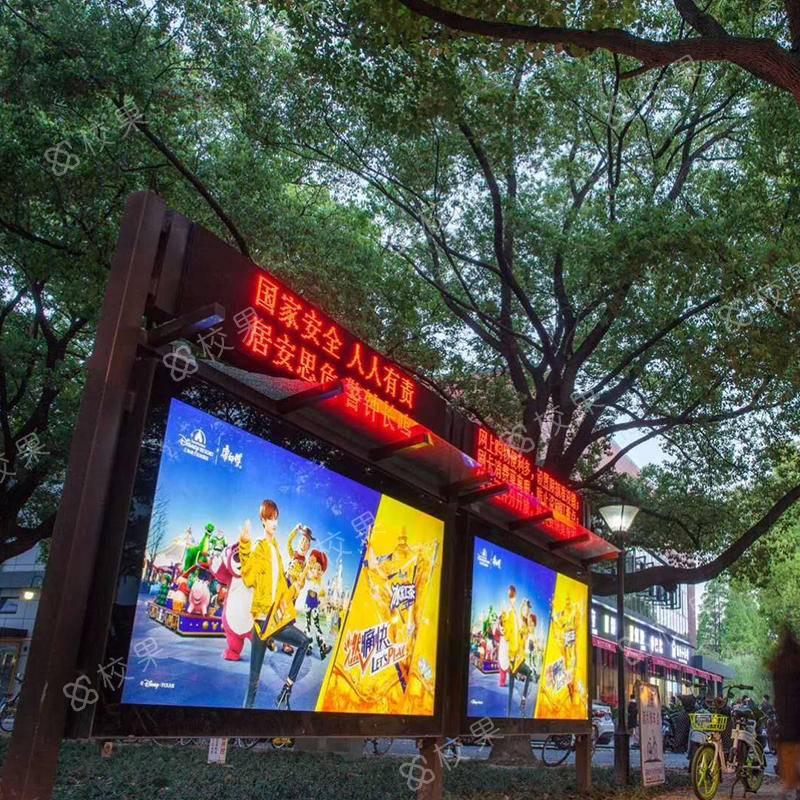 灯箱广告 上海海关学院