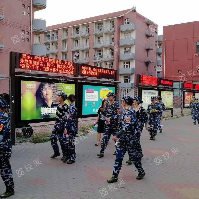 校果-中国海洋大学校园灯箱广告